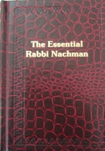 Essential Rabbi Nachman