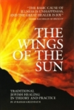 THE WINGS OF THE SUN