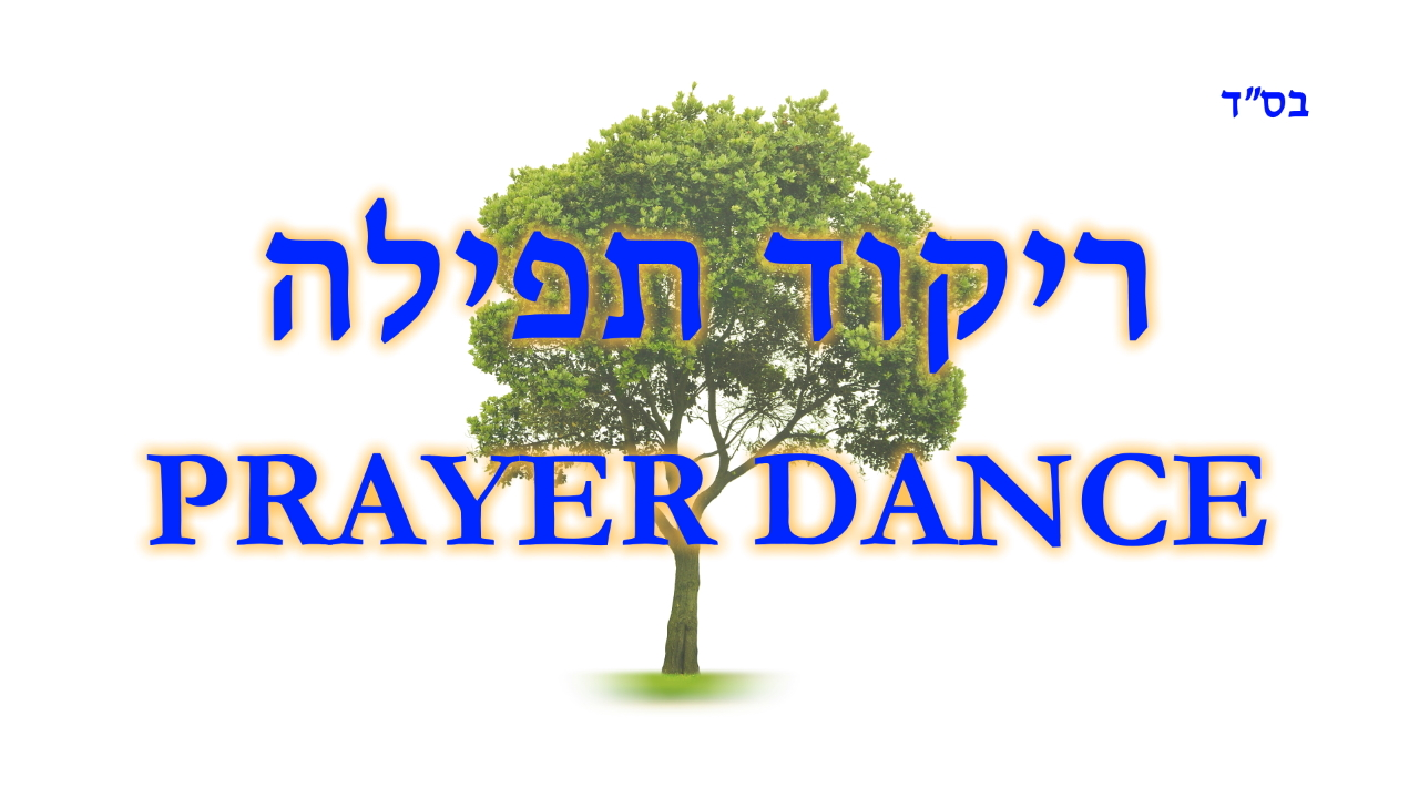 prayer-dance